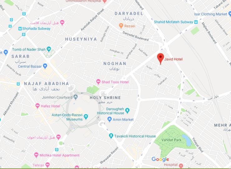 هتل جاوید در مشهد - تور مسافرتی مشهد از اصفهان | مشهد تریپ