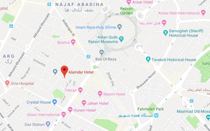هتل علمدار در مشهد - تور اصفهان مشهد | مشهد تریپ