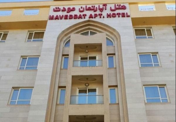 رزرو تور مشهد در هتل مودت از اصفهان | مشهد تریپ