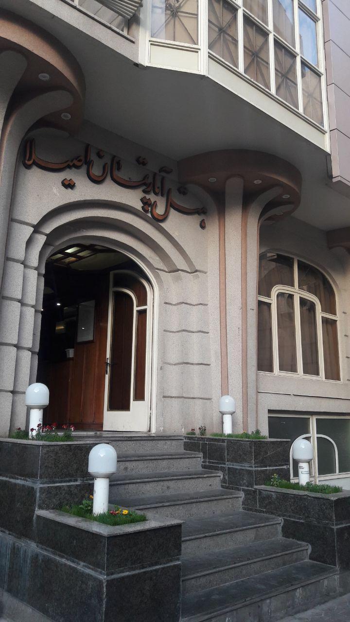 تور زمینی مشهد از اصفهان 3 روزه در هتل اصیلا