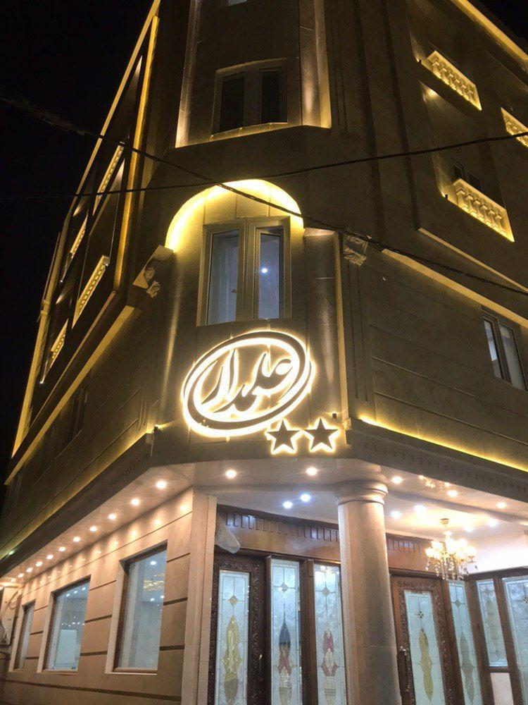 تور هوایی مشهد از اصفهان 3 روزه در هتل علمدار