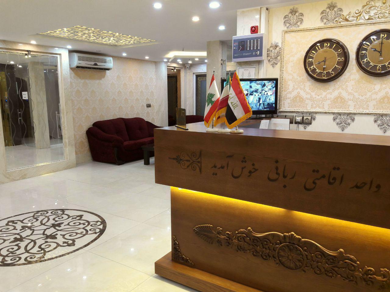 تور هوایی اصفهان مشهد ارزان ، با اقامت در هتل ربانی به مدت 3 روز
