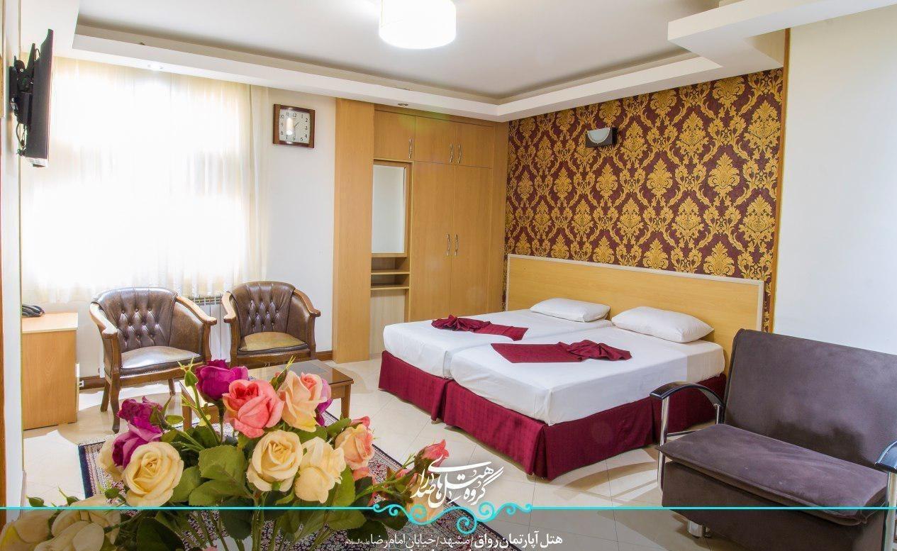 تور ریلی مشهد حرکت از اصفهان، ویژه ایام مرداد ماه با اقامت 3 روزه در هتل  رواق با قیمت مناسب