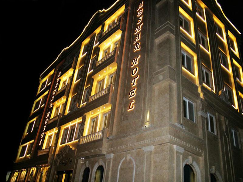 نمای هتل ابشار مشهد