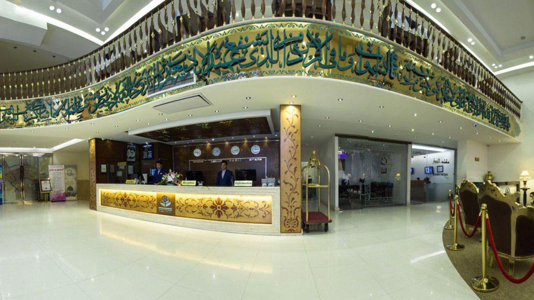 مشهد هوایی از اصفهان ۷ تا ۱۱ خرداد