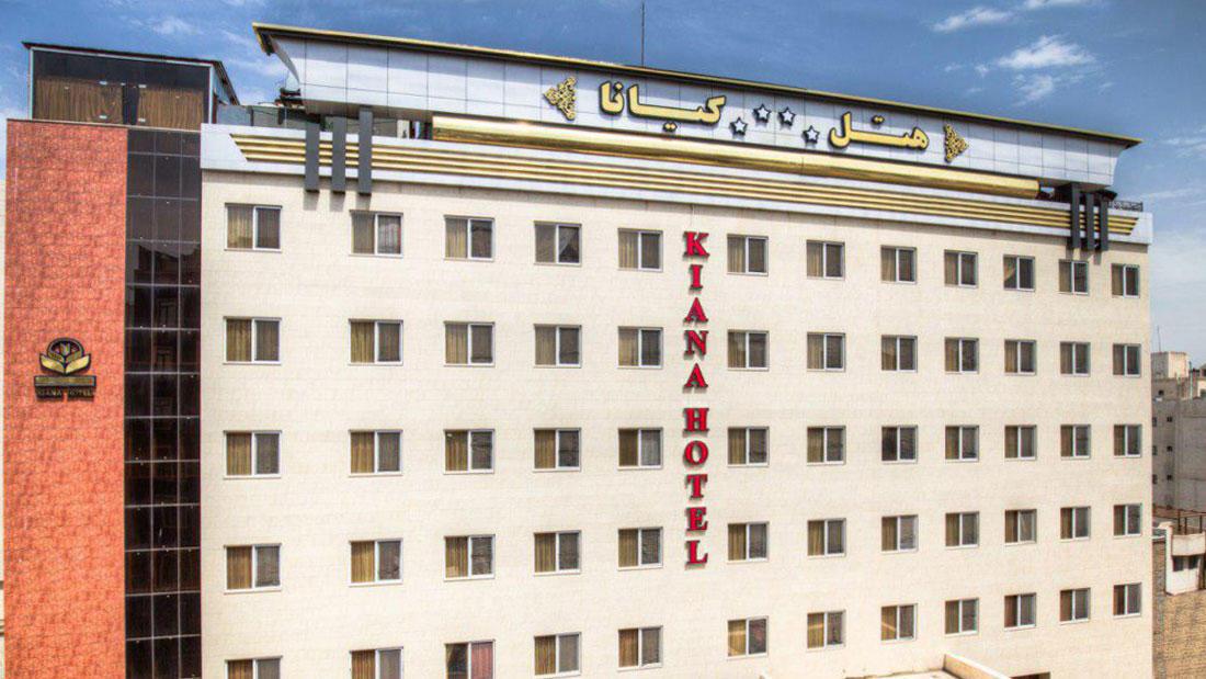 نمای هتل کیانا